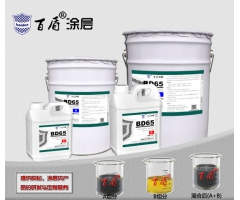 crusher low temperature filling material backing compound