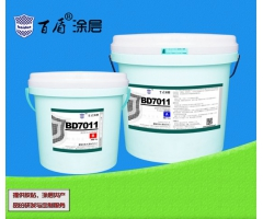 BD7011 slurry pump repair abrasion wear resistant coatings