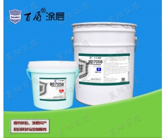 desulfuration tower wear resistant lining ceramic material