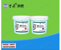 metal wear resistant repair compound epoxy caster adhesive