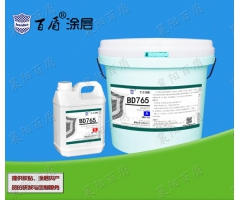 boiler water cooled wall spray applied anti wear coating