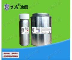 BD801 rubber metal anti abrasion epoxy bonding adhesive