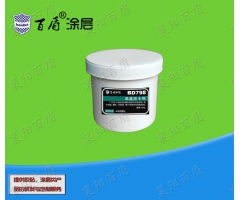 ROCOL high temperature anti-seize compound epoxy coating