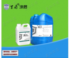 high temperature hardener curing agent