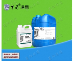 high temperature epoxy resin curing agent