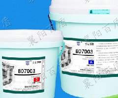high seepage reinforcement anti corrosion resistant coating